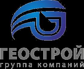ГК Геострой Логотип